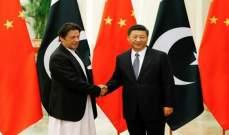 الصين: نرغب في توسيع نطاق الممر الإقتصادي مع باكستان