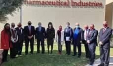 """حب الله والسفير الروسي يزوران مصنع """"أروان"""" للدواء في جدرا بحثاً عن إمكانية تصنيع اللقاحات"""