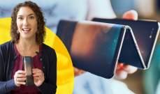 """""""TCL"""" تكشف عن هاتف قابل للطي بمواصفات متطورة"""