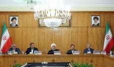 مجلس الوزراء الإيراني يقر مشروع موازنة 2020