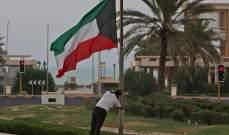 الكويت.. الاقتصاد يسجل أسوأ انكماش منذ الأزمة المالية العالمية