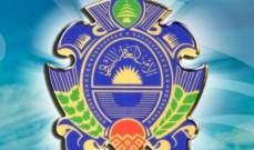 الأمن العام: بدء إصدار جوازات السفر البيومترية إعتبارا من 1 آب