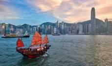 هونغ كونغ: ارتفاع حالات الإفلاس بين الشركات لأعلى مستوى منذ 17 عاماً