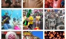 تعرف الى أغرب 9 مهرجانات من حول العالم!