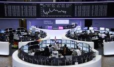 الأسهم الأوربية اغلقت على خسائر أسبوعية بأكثر من 1%