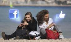 بحث:وسائل التواصل الاجتماعي تلتهم وقت القراءة