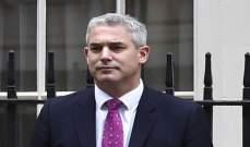 باركلي:بريطانيا ستحدد التجارة الحرة مع الاتحاد الأوروبي في شباط المقبل