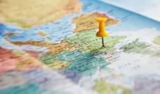 وظيفة براتب مغرٍ ورحلة مجانية حول العالم!