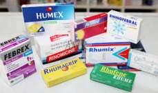 %300 ارتفاعاً بأسعار الأدوية في السودان