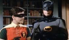 عرض أزياء باتمان وروبين للبيع في مزاد... والسعر خيالي!