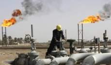ايران تتراجع من المركز الرابع إلى السادس بين أكبر موردي النفط للهند