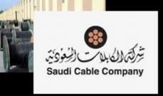 """""""الكابلات"""" السعودية توقع اتفاقية مع """"مصرف الراجحي"""" لإعادة جدولة ديون"""