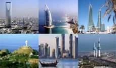 """تقرير """"بنك عودة"""": إقتصاد دول مجلس التعاون ينمو بنسبة 2% في 2018"""