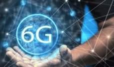 """إطلاق أول مركز لشبكات """"6G"""" في المملكة المتحدة"""