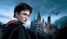"""بيع نسخة نادرة من كتاب """"هاري بوتر"""" بـ90 ألف دولار"""