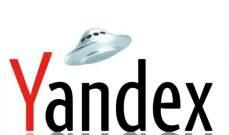 """""""ياندكس"""" الروسية تسعى لإطلاق خدمة لبث الفيديو تنافس """"يوتيوب"""""""