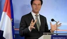 رئيس الوزراء الهولندي: البلاد تملك مرشح قوي لرئاسة صندوق النقد