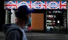 تكاليف النقل ترفع التضخم البريطاني في الشهر الأخير من 2020