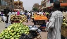 مسؤول: صندوق النقد الدولي يناقش برنامج السودان الإقتصادي