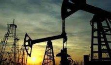 استقرار أسعار النفط بعد أن هوت بنحو 7% في الجلسة السابقة