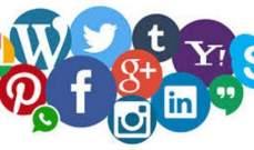 الاتحاد الأوروبي يهدد بغرامات تصل إلى 4% من الإيرادات ضد شبكات التواصل الاجتماعي