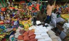 """خمسة دولارات شهرياً.. السودان يطلق برنامجاً لتخفيف تداعيات """"كورونا"""" الاقتصادية"""