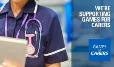 موظفوالرعاية الصحية في بريطانيا سيحصلون على 85 ألف لعبة مجانية