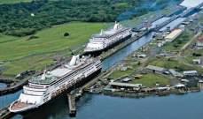 مسؤول: حركة الملاحة الصينية تراجعت عبر قناة بنما بسبب الحرب التجارية مع واشنطن