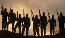 """Cloudflare""الأميركية متهمة بتقديم خدمات الأمن السيبرانيلـ7 مجموعات إرهابية"