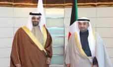 وزيرا مالية الكويت والبحرين يبحثان العلاقات الاقتصادية المشتركة