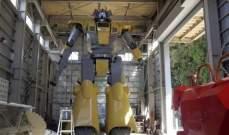شركة يابانية تتمكن من صنع أضخم روبوت في العالم