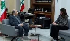 الرئيس عون يعرض ملف المهجرين مع الوزيرة الجديدة