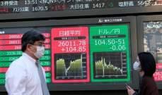 تباين أداء أسهم اليابان عند الإغلاق