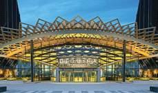 """افتتاح التوسعة الجديدة لمركز """"الغاليريا"""" في أبوظبي"""