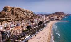 ما هي أفضل مدينة أوروبية لقضاء عطلة قصيرة؟