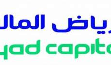 """""""الرياض المالية"""": أرباح """"مصرف الراجحي"""" متوافقة مع توقعاتنا"""