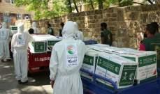 مركز الملك سلمان يوزع 26 الف سلة غذائية بالتعاون مع جمعية الغنى