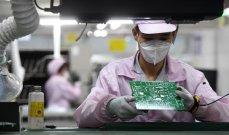 الاقتصاد الصيني يواجه ضغوطا في آب مع تباطؤ نشاط المصانع وتراجع الخدمات