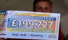 دفع 10 جنيه استرليني... ففاز بـ2.5 مليون دولار!