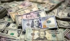 الدولار قرب أدنى مستوى في 3 سنوات