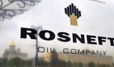 روسيا ترفع إنتاجها من النفط ومكثفات الغاز إلى 10.16 مليون برميل يومياً