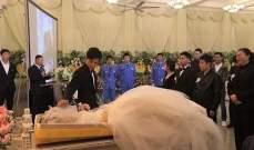 شاب صيني يتزوج من حبيبته المتوفاة!