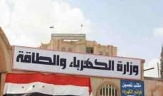 مصر: تشغيل خط ربط كهربائي مع السودان بقدرة 300 ميغاوات