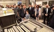 التقرير اليومي 20/8/2019: الحريري: نعمل منذ فترة على موضوع تصنيف لبنان