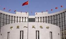 """انخفاض الواردات والصادرات الصينية مع تراجع النمو العالمي بسبب """"كورونا"""""""