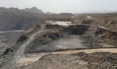 مصر: هيئة الثروة المعدنية تتسلم 14.1 مليون دولار أرباح من منجم السكري
