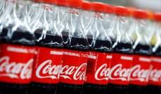 """""""كوكاكولا"""" تخطط لبيع حصة بقيمة 669 مليون دولار في وحدتها للتعبئة في جنوب إفريقيا"""