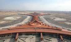 """السعودية: البدء بتشغيل """"مطار الملك عبد العزيز"""" بشكل كامل قبل نهاية 2019"""