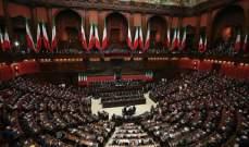 البرلمان الإيطالي يقر ميزانية بقيمة 38 مليار يورو لعام 2021