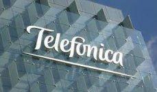 """شركة تيليفونيكا وافقت على بيع حصة في شركة للألياف الضوئية بكولومبيا لـ""""كيه كيه أر"""""""